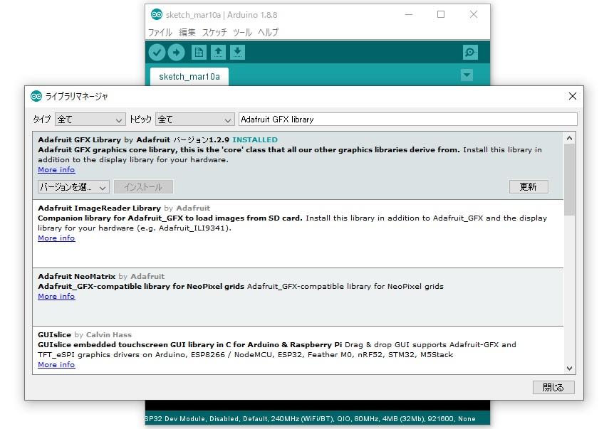自由研究:秋月電子で購入のSHARP LCD(400×240モノクロ)を ME